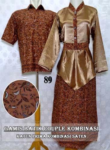 Model Baju Gamis Batik Sarimbit Terbaru 2015 1 Fiulblog